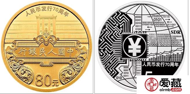 人民币70周年纪念钞,预约注意事项!