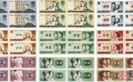 第四套人民币连体钞各是啥冠号,四版币连体钞冠号大全