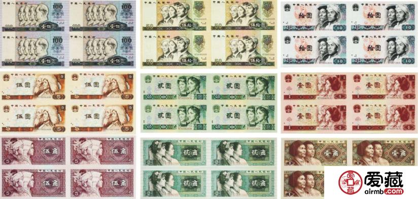 第四套激情电影币连体钞各是啥冠号,四版币连体钞冠号大全
