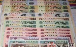 康银阁连体钞珍藏册价格