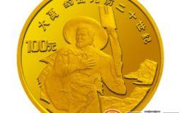 大禹金币藏品分析