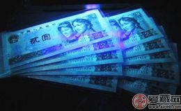【第四套人民币价格】2018年12月