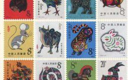 【第一轮生肖邮票价格】2018年12月