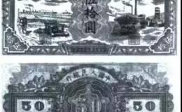 那些中国纸币之最!