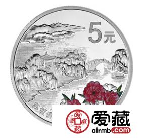 """杭州西湖文化景观""""苏堤春晓""""银币鉴赏"""
