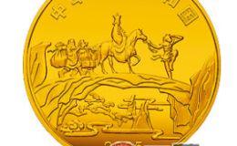 """鉴赏中国古典文学名著《西游记》(第3组)""""收月兔""""金币"""