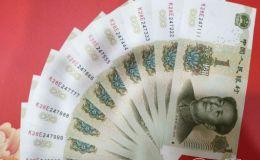 喜欢激情电影纸币的快看看,这种纸币是最值钱的,看看你家有吗