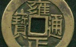 进入12月份,老银元成交量有所放大,附最新价格供参考!