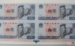 第四版人民币连体钞详情介绍