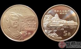 龙门石窟金银币收藏资讯