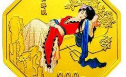 湘云醉酒彩波多野结衣番号鉴赏