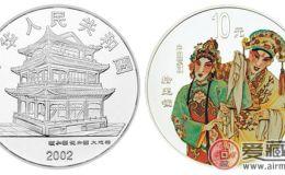 京剧艺术金银币市场价格