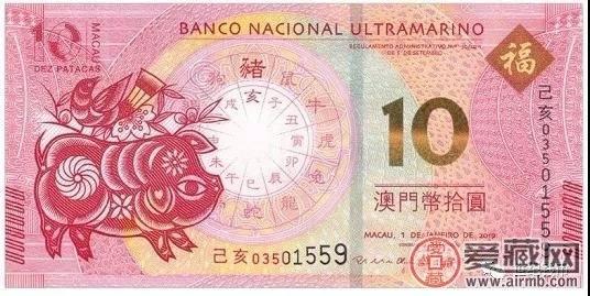 2019年澳门生肖猪纪念钞价格 2019猪年纪念钞值多少钱?