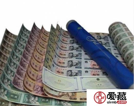 人民币整版连体钞鉴赏