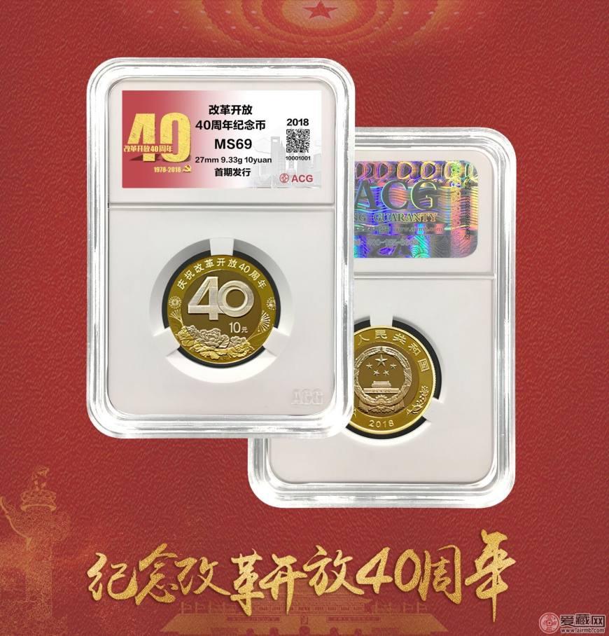 爱藏2019年福字币个性标签来了!