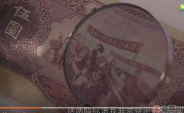 新設計第二套人民幣五元錢上的倆句標語,讓毛主席大為贊同