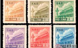 普5天安门邮票详情分享