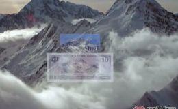 中國第四套人民幣背面的風景都在哪里?大家有沒有去過呢?