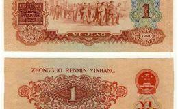 60年枣红一角的几个重要特征