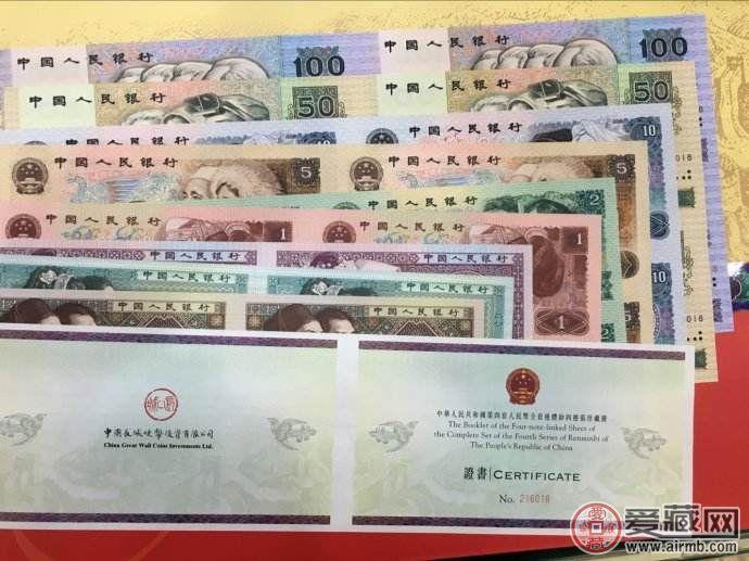 长城四连体钞回收价格