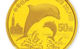 难得的白海豚金币
