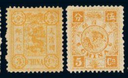 万寿新单枚邮票有哪些类型