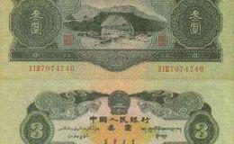 苏3元最新价格