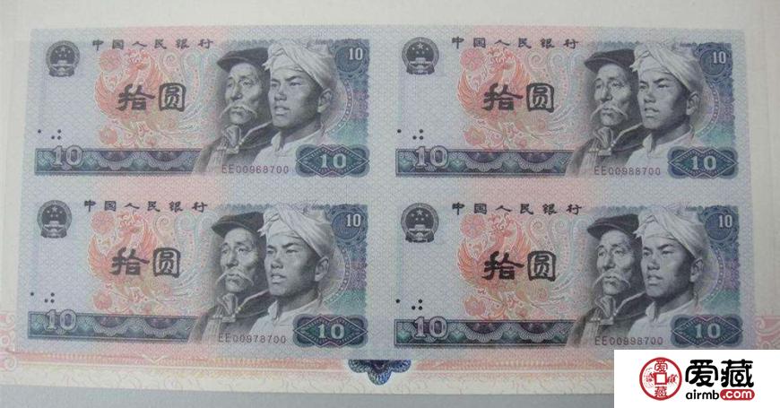 连体钞收藏资讯
