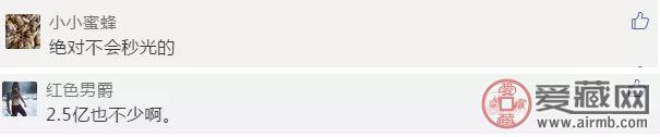 猪年生肖澳门金龙网站注册,澳门金龙网址注册,澳门金龙平台注册,澳门金龙网上网址2.5亿的量,还要熬夜抢吗?