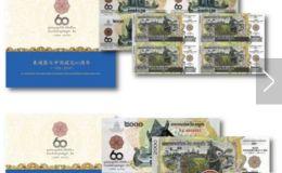 柬中建交六十周年纪念钞价格是多少?为什么收藏价格大涨原因分析