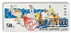 八仙同过海,各自显神通——鉴赏中国民间神话故事(第1组)5盎司