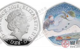 英国发行《雪人》出版发行40周年彩色纪念银币
