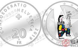 瑞士发行科尼马戏团建团100周年彩色纪念银币