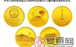 """历数中国贵金属纪念币发行历程中的""""第一"""""""