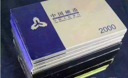 1991-2000牡丹系列中国硬币详解!肯定有你不知道的