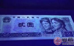 90版两元纸币中的贵族——绿幽灵