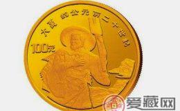 大禹金币值得人们收藏吗?
