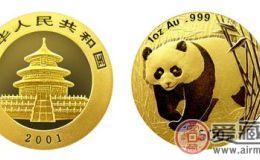 2001年熊猫金币套装激情电影鉴赏