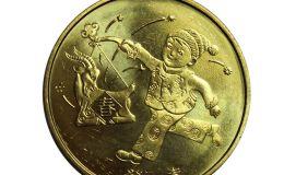 2003年生肖羊金銀幣