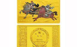 2011年水滸傳三組5盎司彩金幣