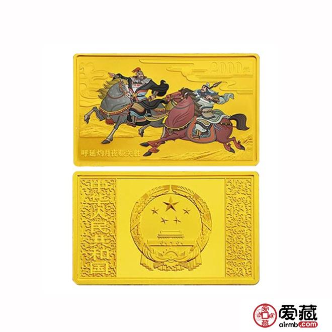 2011年水浒传叁组5盎司彩激情乱伦