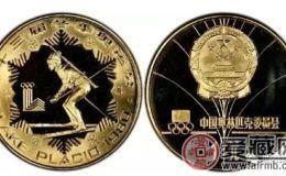 我国其实还发行过这样几种不流通的纪念币