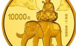 不是所有的纪念钞和纪念币都要过分吹捧!