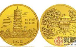 台湾风光第一组金银币