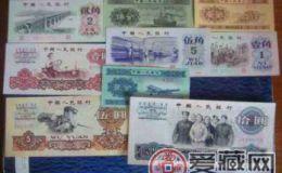 第三套人民币小全套大全