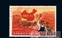 消失的邮票功能和即将消失的实物货币