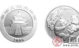 2006年熊猫银币值多少钱