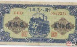 20元推煤车收藏