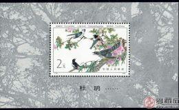 【小型张邮票价格表】2019年1月