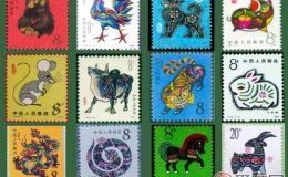 【第一轮生肖邮票价格表】2019年1月